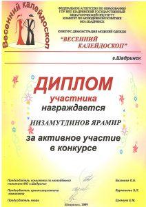 cb9d5c_edbd3cbb8296488799a260a6e03e8855