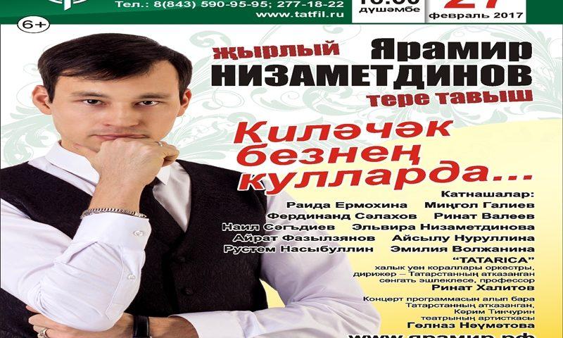 afisha_dlya-novosti-2