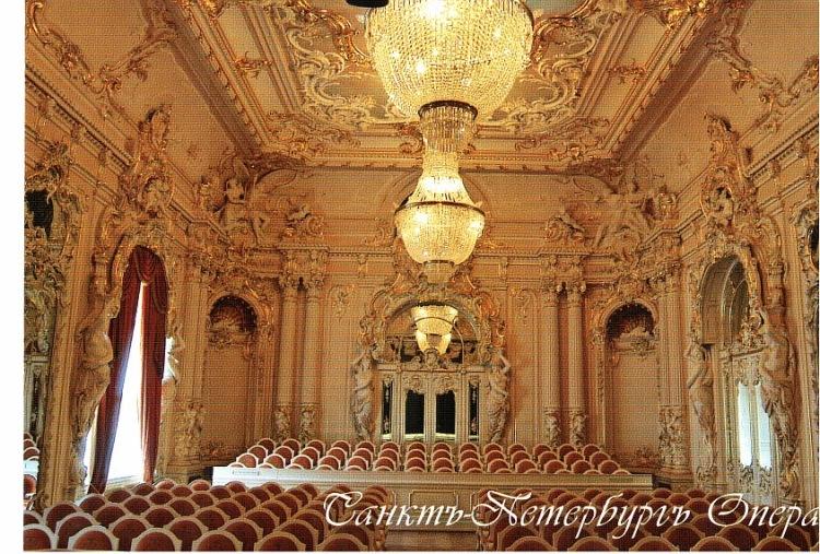 Фото Спб опера театр